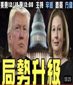 鮑威爾和美國陸軍的不同動向 - 台灣e新聞