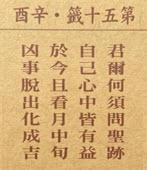 網軍霸凌攻勢 亂砲射向南鯤鯓代天府- 台灣e新聞