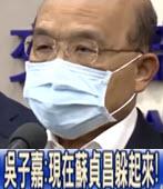 台鐵「三代生意」都在綁標背後藍綠官商勾結!-台灣e新聞