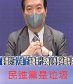 本土667死亡新高全台急 陳時中自爆BNT談判轉折「11/11視訊」露餡了?- 台灣e新聞