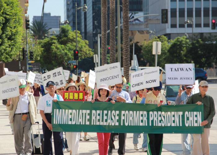 救扁醫療小組陳昭姿女士參加示威活動