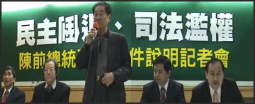 蔡同榮、金恆煒、陳唐山、鄭文龍、許惠峰