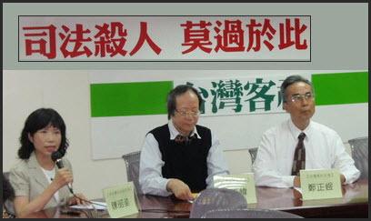 台灣e新聞