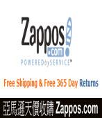 亞馬遜天價收購 Zappos.com