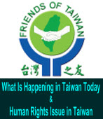 10th Anniversary of Friends of Taiwan