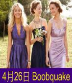 4月26日 Bookquake 女人一起露乳溝的活動