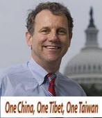 美國參議員~施諾德.布朗 (Sherrod Brown): 一個中國,一個圖博,一個台灣!