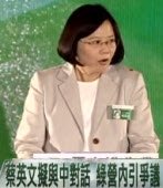 「一個中國原則」,還能談什麼?
