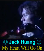 Jack C. Huang, My Heart Will Go On - Violin Performance