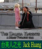 台美人之光 - Jack Huang/小提琴演奏、寫詩、太極拳、電影導演和藝術