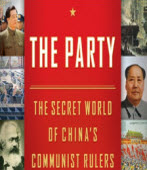 西方記者驚訝共產黨依然是中國的核心