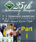 TACL 25th Anniversary Banquet Part I