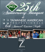TACL 25th Anniversary Banquet