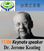 Jerome F. Keating to Talk to: A Friends of Taiwan Nigh