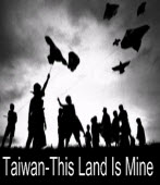 Taiwan-This Land Is Mine