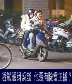 何啟聖被通緝,台北縣警局汐止分局12月10日將他逮捕