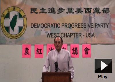 袁紅冰演講20110122