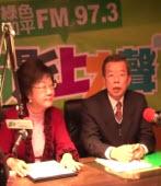 民進黨 2012 誰來選?|台灣e新聞