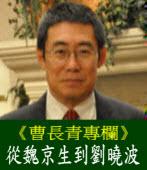 是誰下令屠殺1947年時的議員、記者、教授、畫家等一代菁英?真相仍未出爐!|台灣e新聞