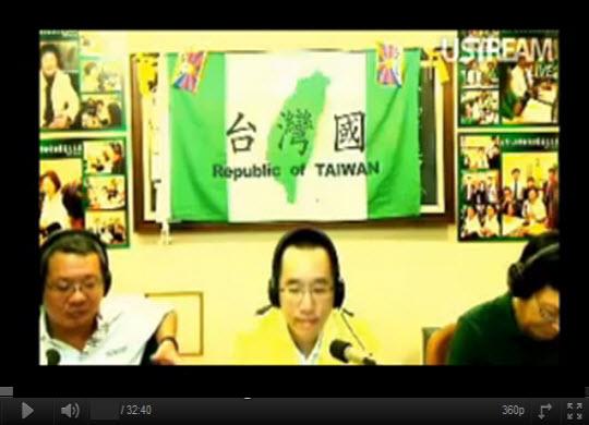 台灣人俱樂都專訪