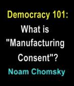民主政治第一課: 什麼是「制造民意」? ∣台灣e新聞