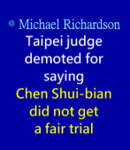 Taipei judge demoted for saying Chen Shui-bian did not get a fair trial∣◎ Michael Richardson|台灣e新聞