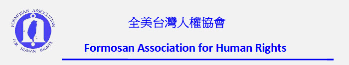 Formosan Association for Human Rights
