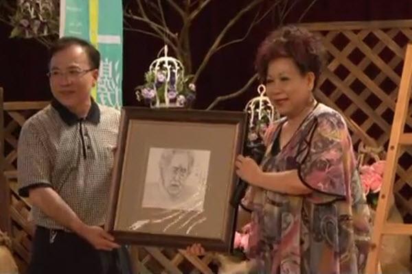 Bian Ma's Portrait by Jay Tu