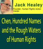 Chen, Hundred Names and the Rough Waters of Human Rights ∣◎Jack Healey|台灣e新聞