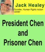 President Chen and Prisoner Chen ∣◎Jack Healey|Taiwanenews.com