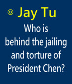 Who is behind the jailing and torture of President Chen?∣◎ Jay Tu |台灣e新聞