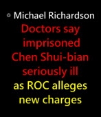 Doctors say imprisoned Chen Shui-bian seriously ill as ROC alleges new charges ∣◎Michael Richardson  |台灣e新聞