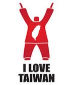「我愛台灣」 活動|台灣e新聞