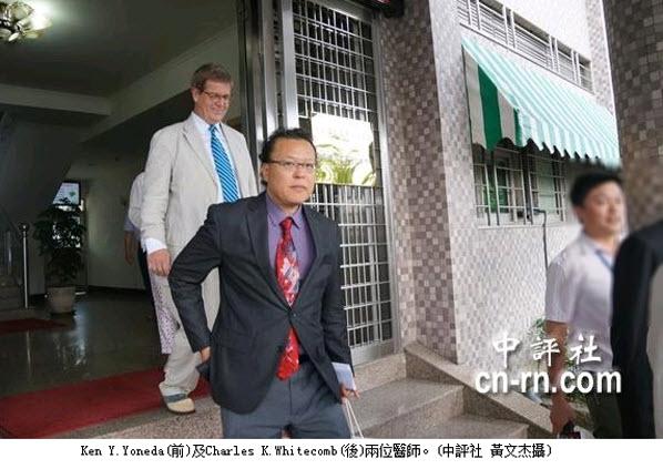 台美人 Joseph Lin Ph.D.  帶領美國醫師團赴台看扁