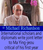 International scholars and diplomats write joint letter to Ma Ying-jeou critical of his first year|台灣e新聞