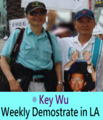 Weekly Demonstration in L.A∣◎ Key Wu  |台灣e新聞