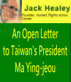 An Open Letter to Taiwan's President Ma Ying-jeou ∣◎Jack Healey|台灣e新聞