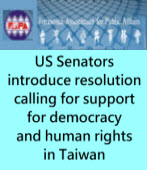 US Senators introduce resolution calling for support for democracy and human rights in Taiwan |台灣e新聞