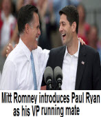 Mitt Romney introduces Paul Ryan as his VP running mate|台灣e新聞
