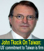 John Tkacik On Taiwan: US' commitment to Taiwan is firm|台灣e新聞