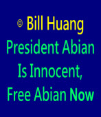 President Abian Is Innocent, Free Abian Now∣◎ Bill Huang |台灣e新聞