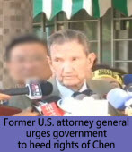 Former U.S. attorney general urges government to heed rights of Chen |台灣e新聞