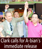 Clark calls for A-bian's immediate release|台灣e新聞