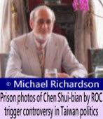 Prison photos of Chen Shui-bian by ROC trigger controversy in Taiwan politics ∣By Michael Richardson∣台灣e新聞