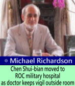 Chen Shui-bian moved to ROC military hospital as doctor keeps vigil outside room∣By Michael Richardson|台灣e新聞