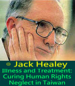 Illness and Treatment: Curing Human Rights Neglect in Taiwan ∣◎Jack Healey|台灣e新聞