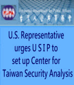 U.S. Representative urges USIP to set up Center for Taiwan Security Analysis|台灣e新聞
