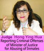 Reporting Criminal Offenses of Minister of Justice for Abusing of Inmates ∣◎Judge  Hong Ying Hua|Taiwanenews