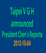 News Release by Taipei Veterans General Hospital (TVGH) October 4th, 2012∣台灣e新聞