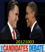 20121003 The Candidates Debate∣台灣e新聞